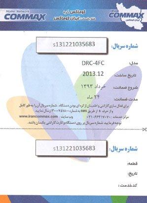 %d8%a2%db%8c%d9%81%d9%88%d9%86-%d8%aa%d8%b5%d9%88%db%8c%d8%b1%db%8c-%da%a9%d9%88%d9%85%d8%a7%da%a9%d8%b3-cdv-70h